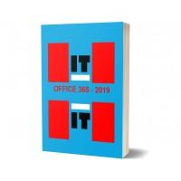 HIT = OFFICE 365 - 2019    Word, Excel en PowerPoint   (+ licentie 2 jaar) ISBN 978-90-823898-9-0 en gratis toegang tot lesstof voor  Keuzedeel Digitale Vaardigheden Gevorderd